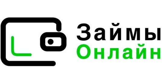 займ онлайн без карты через контакт взять машину в кредит в иркутске