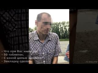 Задержание курьера с МДМА и солью