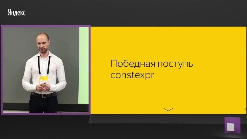 Встреча Российской рабочей группы по стандартизации С август 2019