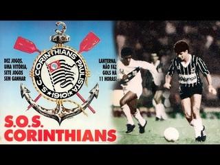 Histórias Corinthianas ( Programa Vitória - Maio 1987 )