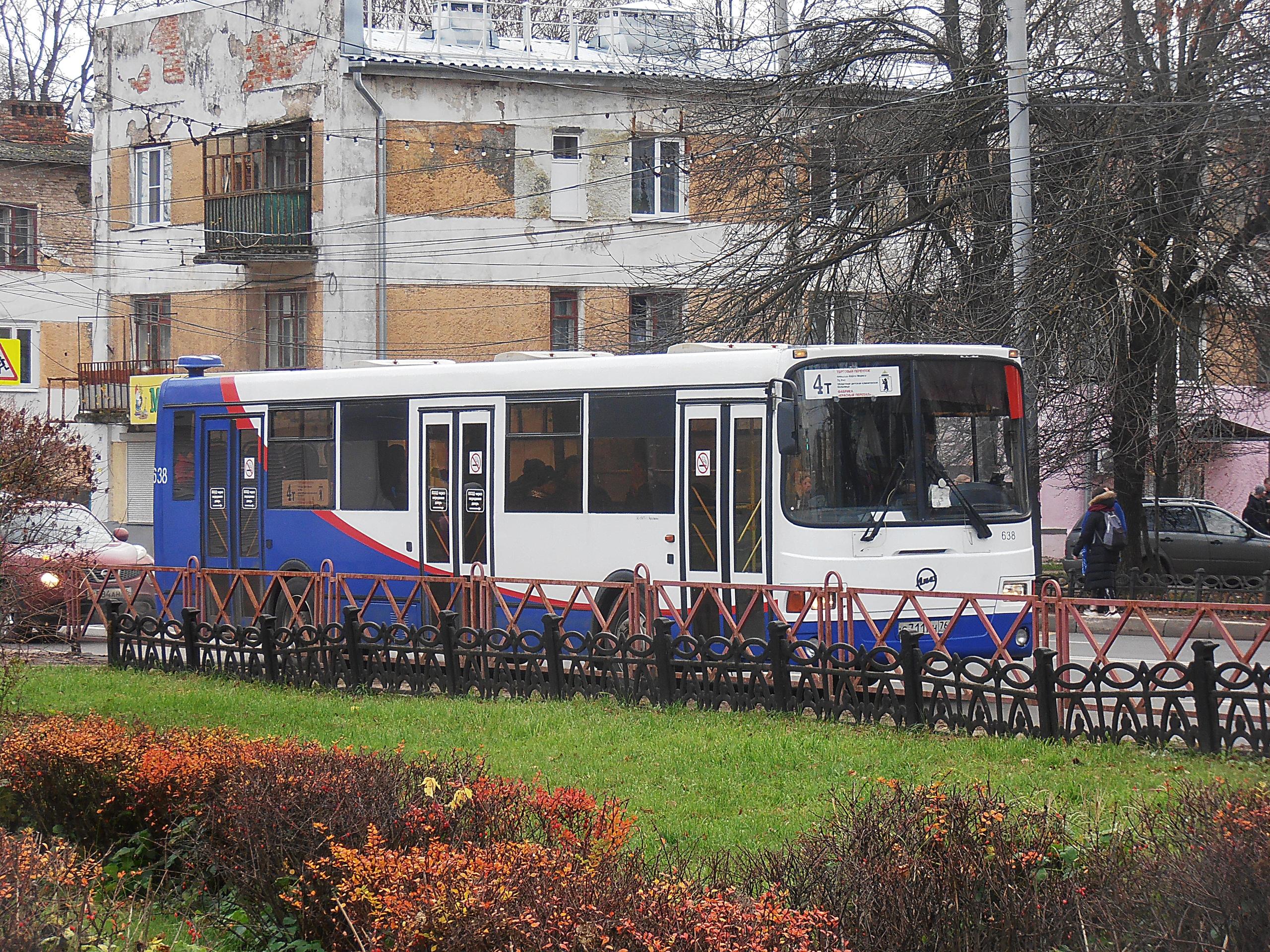 Автобус №4т