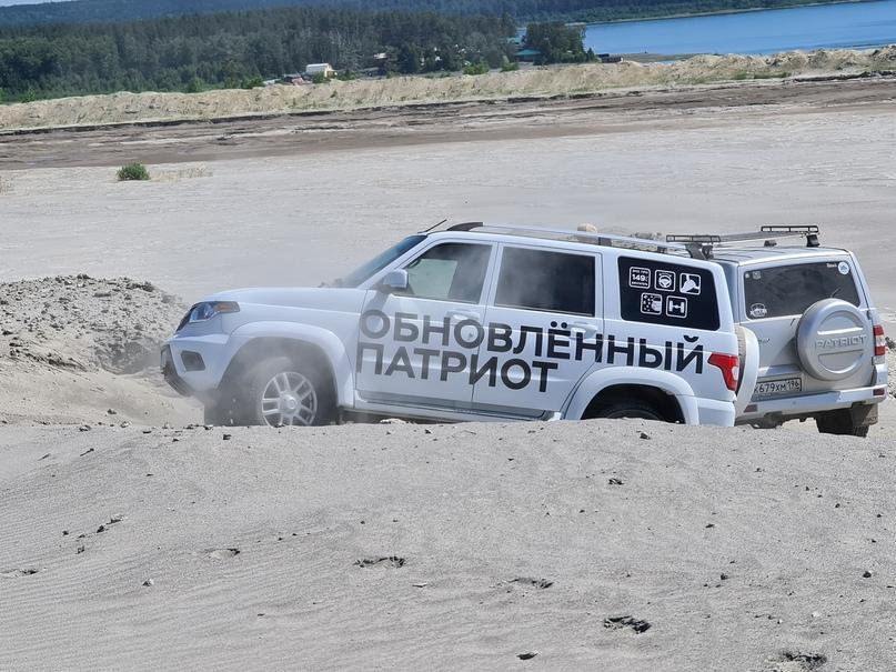 настоящая Уральская пустыня