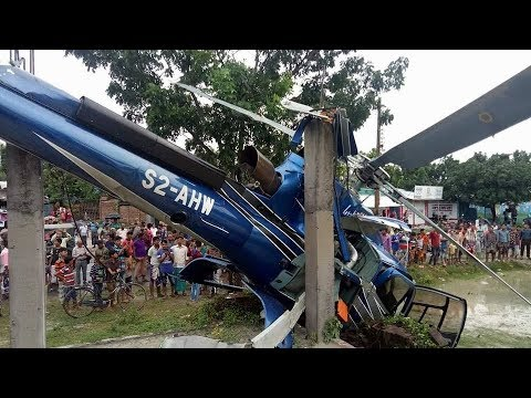 Helicopter crashed in Rajshahi Channel i director Faridur Ferdous Ara Farjana are coming out