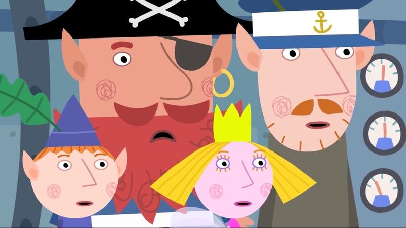 Маленькое королевство Бена и Холли Эльфийская подлодка Новая серия 48 Мультики для детей
