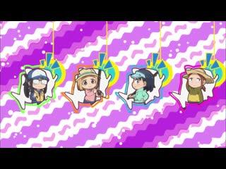 AnimeOpend Houkago Teibou Nisshi 1 ED | Ending / Рыбалка для школьниц после занятий 1 Эндинг (1080p HD)