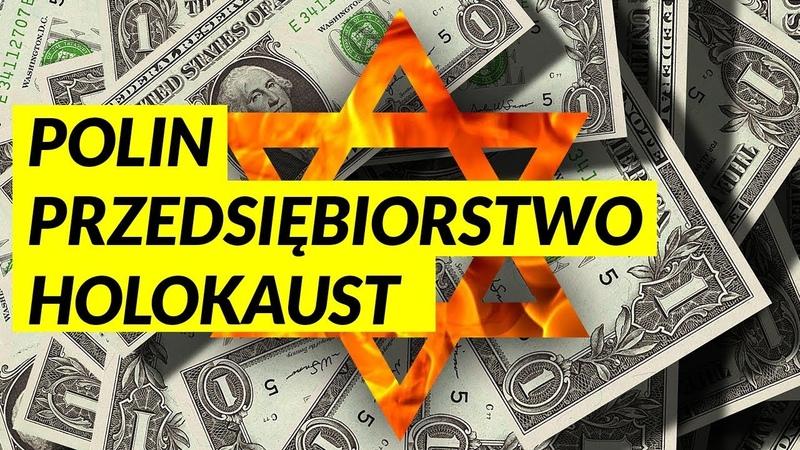 Muzeum Polin przedsiębiorstwo holokaust i wojsko USA w Polsce I mec Ewa Rzeuska