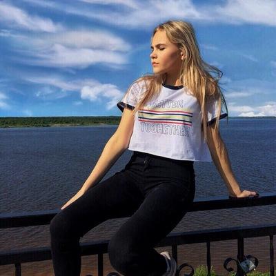 Лиза Высотина