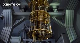 Первый вРоссии прототип квантового компьютера заработал