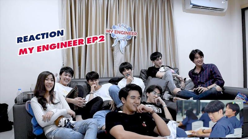 Reaction My Engineer มีช็อป มีเกียร์ มีเมียรึยังวะ Ep2 l My Engineer Official