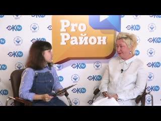 Гостем программы PRO Район стал директор Жилищного агентства Колпинского района Мария Орлова