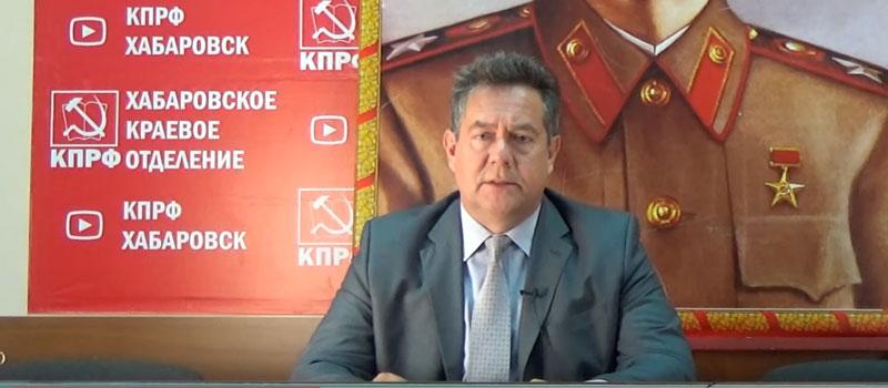 Обращение Платошкина по выборам Главы г. Комсомольска-на-Амуре