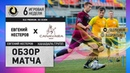 OLE Premium ХX сезон Евгений Нестеров Канавара групп Дивизион Platinum