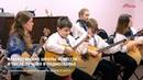 КРТВ. Красногорские школы искусств – в числе лучших в Подмосковье