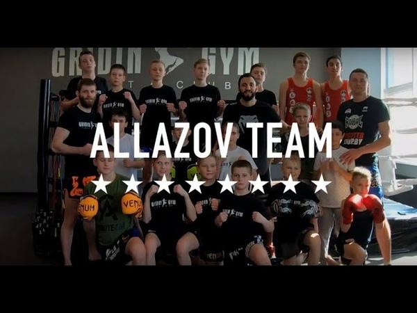 Chingiz Allazov Team Chingiz Allazov Cup