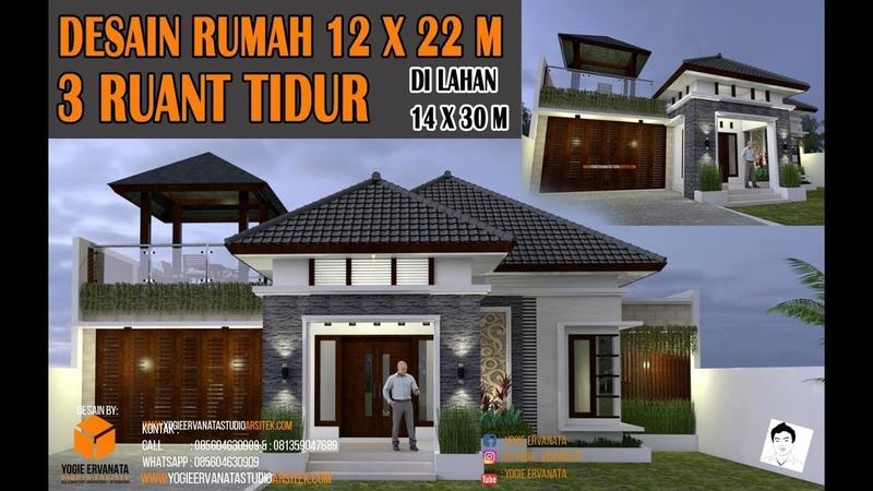 Desain rumah tropis berukuran 12 x 22 m, 3 kamar tidur.