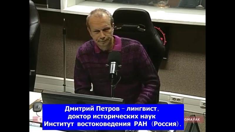 Русский историк Казахи дали государственность России