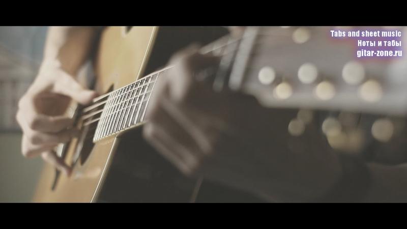 Игорь Тальков Я вернусь │ Переложение для гитары табы