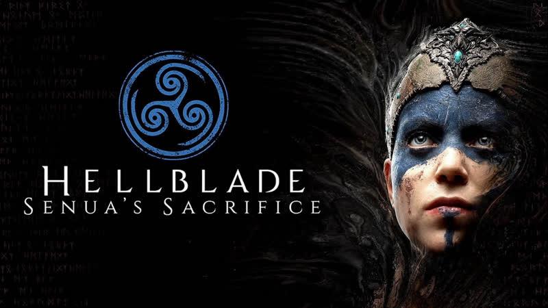 Hellblade Senua's Sacrifice Serg