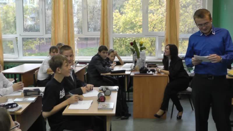 2012.10.05 День Учителя Уроки 8 А