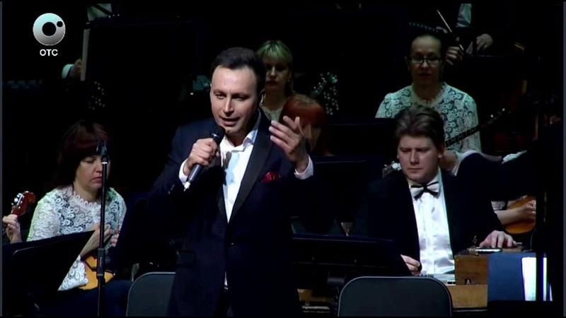 Две розы Владислав Косарев и Русский академический оркестр