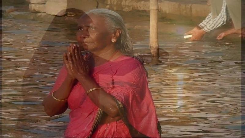 Ganges by Paul Lawler and Paul Speer