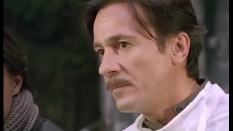 Доктор Живаго 2005 - И как вам Государь?