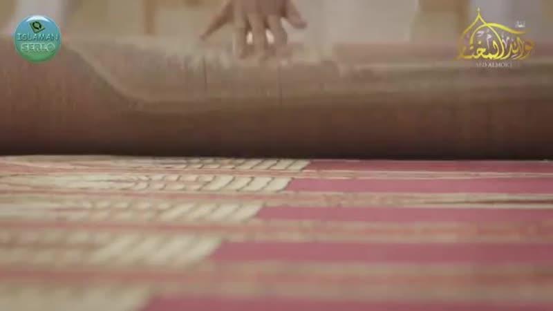 Ламазан дозалла