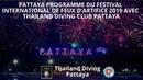 Pattaya programme du festival international de feux d'artifice 2019 et Thailand Diving Club Pattaya