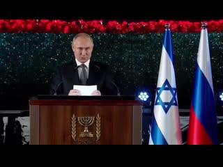 На церемонии открытия монумента Свеча памяти в Иерусалиме Путин не смог сдержать эмоций