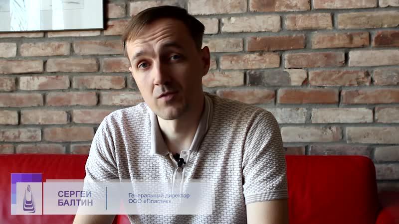 Разговор о профессии Сергей Балтин