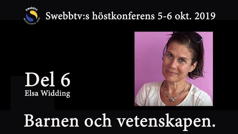 Del 6 Höstkonferens 2019 Elsa Widding - Barnen och vetenskapen. Om klimatet.