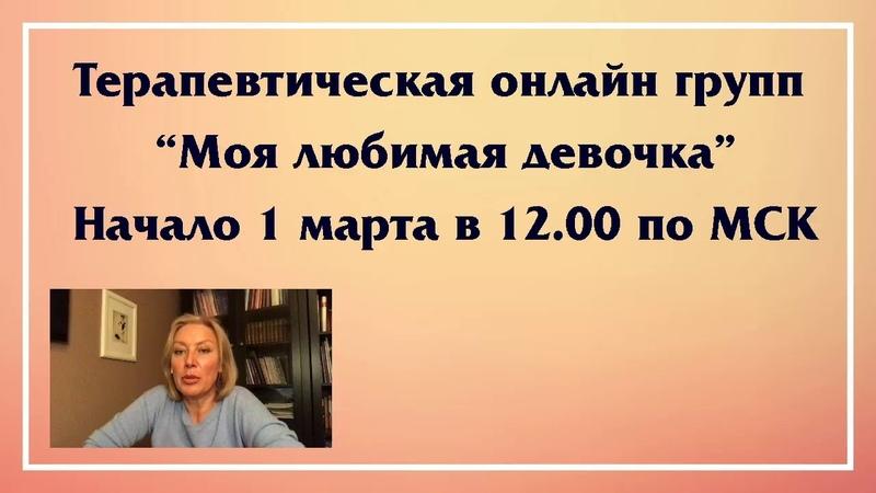 Прямая трансляция пользователя Светлана Акопян