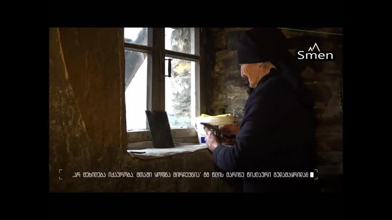 შაბი კორენ დედა Shabi Koren Deda
