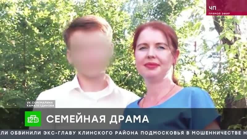 16 летний школьник убил всю свою семью ЧП НТВ 19 08 2019