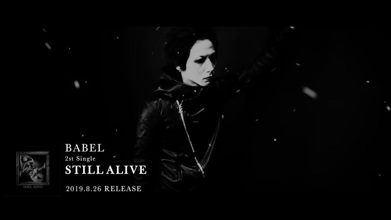 BABEL「STILL ALIVE」PV