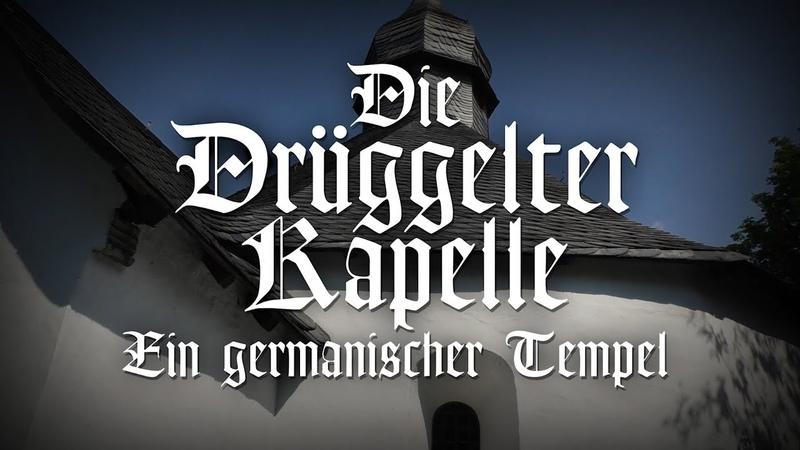 Ahnenerbe Kultplätze 9 Die Drüggelter Kapelle Ein germanischer Tempel