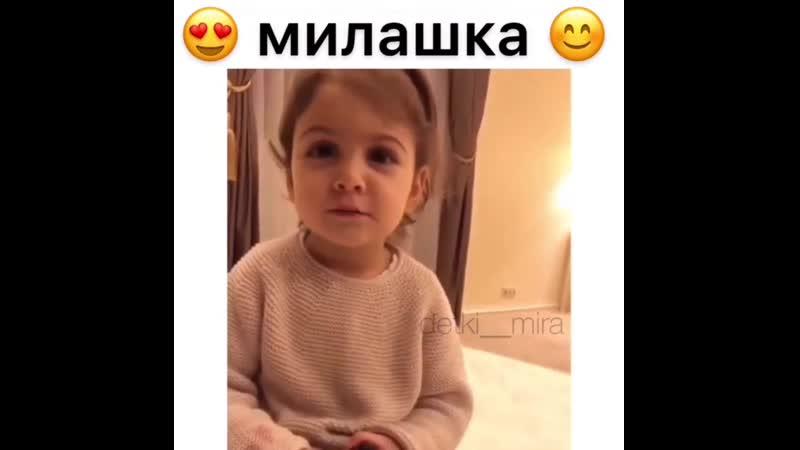 Detki__mira_20200126_1.mp4