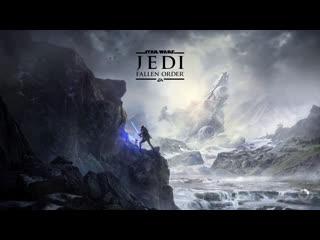 Играем в новиночку!!! Star Wars Jedi Fallen Order. Погнали