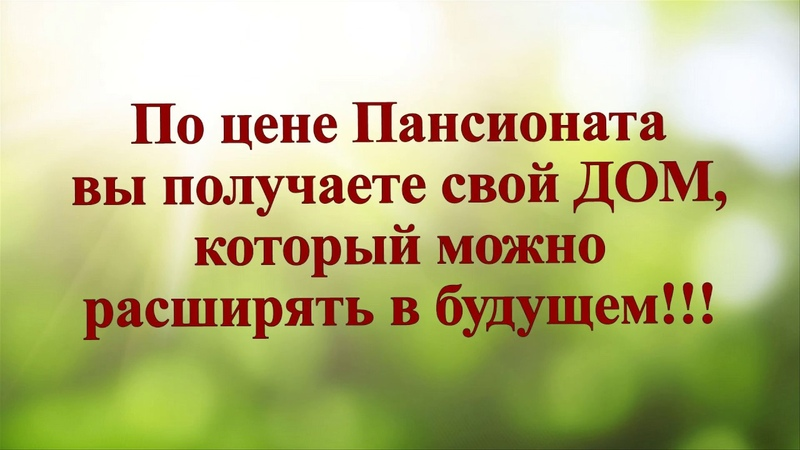 Хорошие Участки В Ленинградской Тюмень Недорого Тюмень