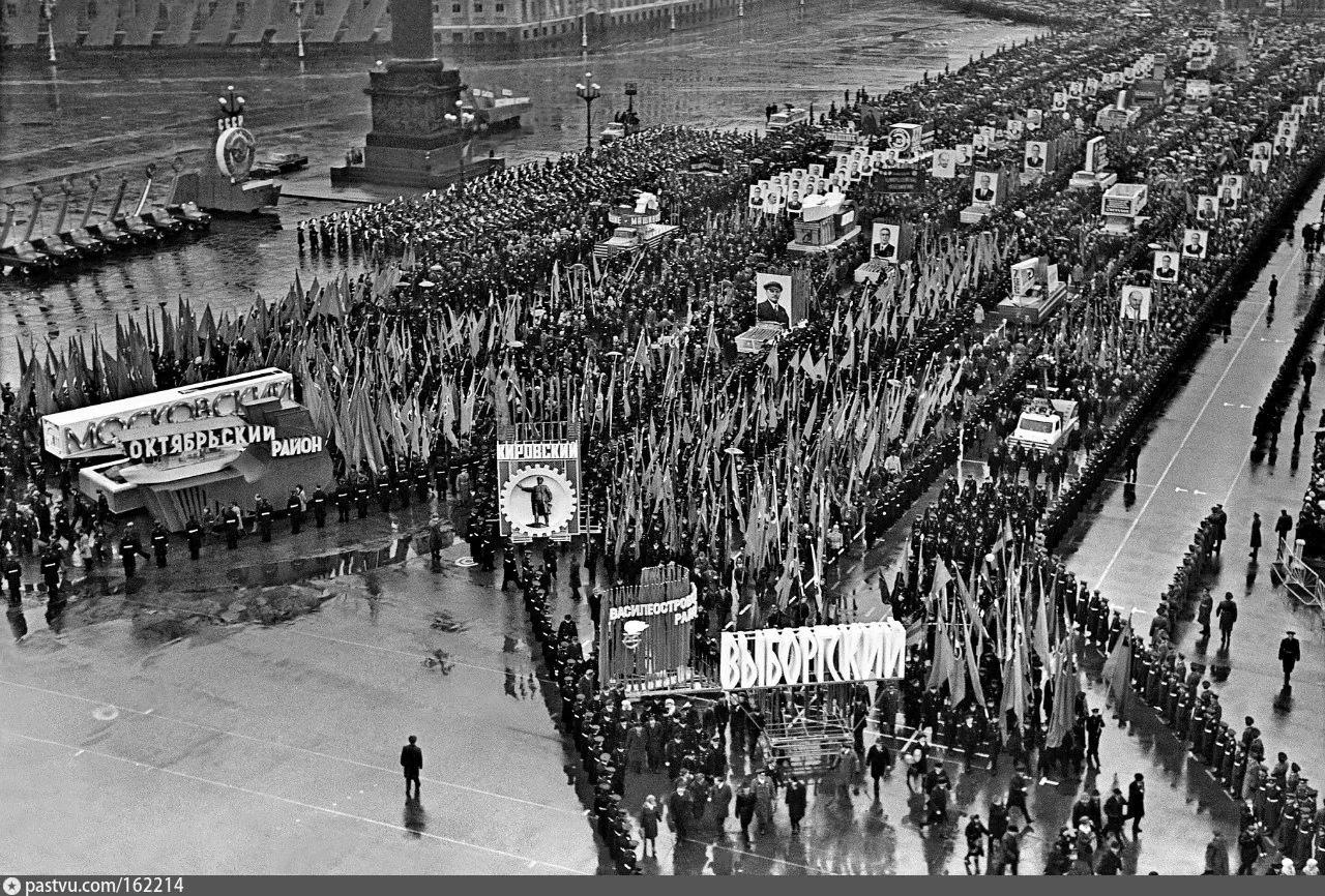Ленинград.7 ноября 1957 года.СССР.