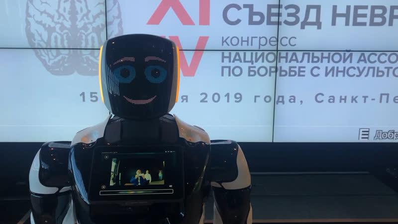 роботмода аренда робот мероприятие Сьезд Неврологов Экспофорум expoforum robot rent event robotmoda