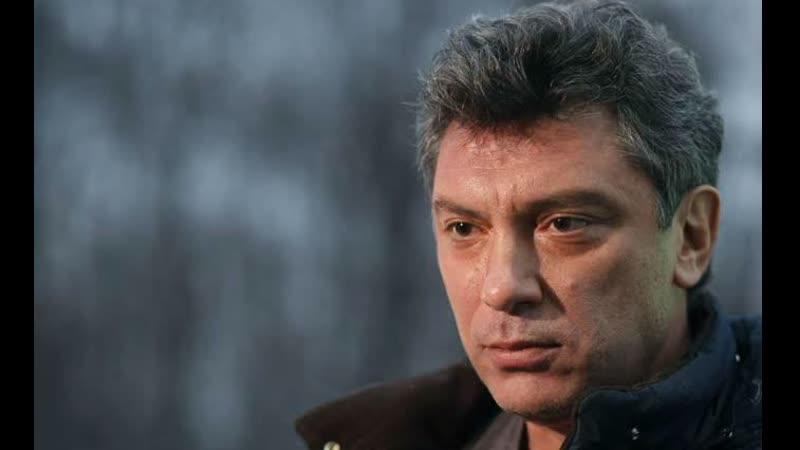 Борис Немцов- чего боится Путин Пророческие слова Немцова.