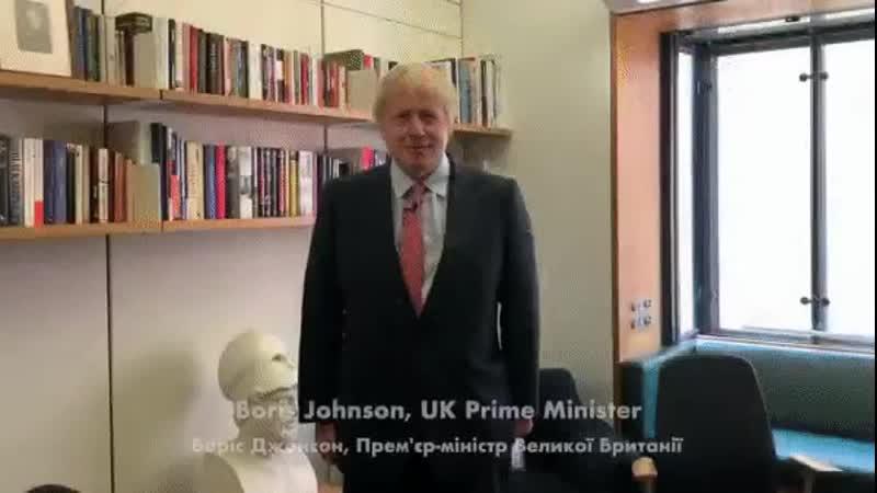 Слава Украине! Борис Джонсон обратился к украинцам на мове