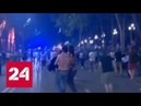 У здания парламента Грузии прозвучали выстрелы Россия 24