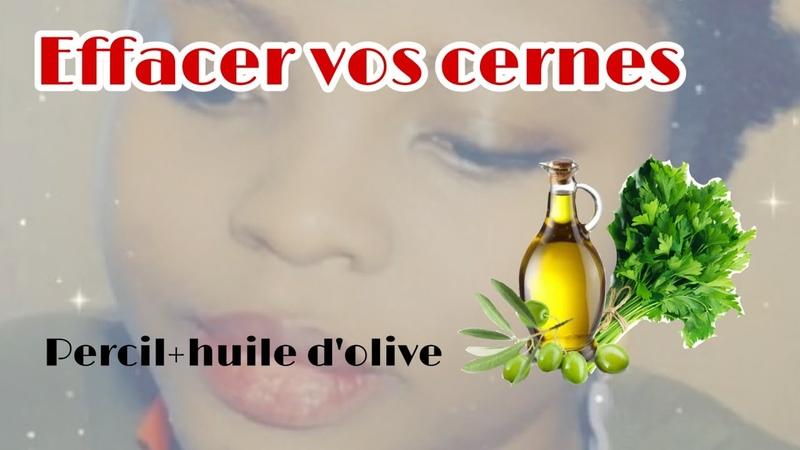 Comment éliminer les cernes Tuto masque Percil et huile dolile. Pour un visage unifié et éclatant