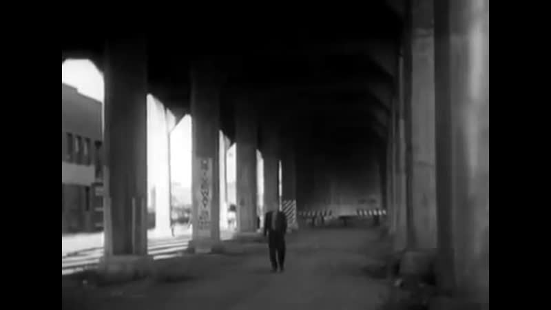Interim [1952]