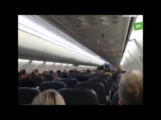 Экстренная посадка из-за курильщицы