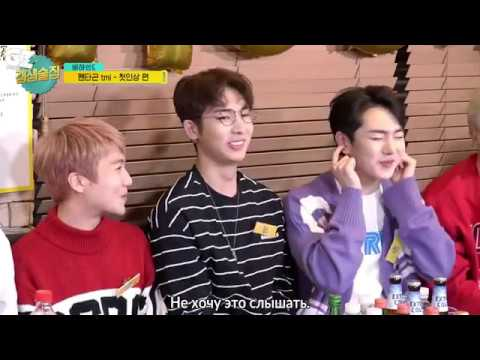 [RUS SUB][060418] PENTAGON Game Life Pub behind (First impression)