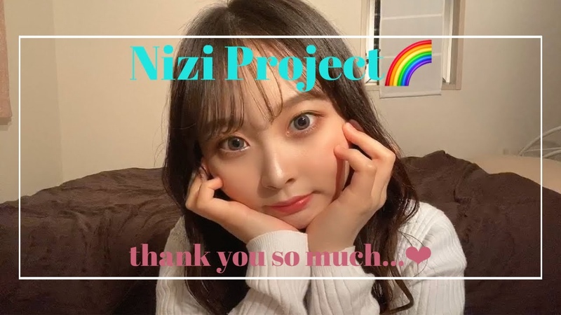 NiziProject 応援して頂きありがとうございました🌈
