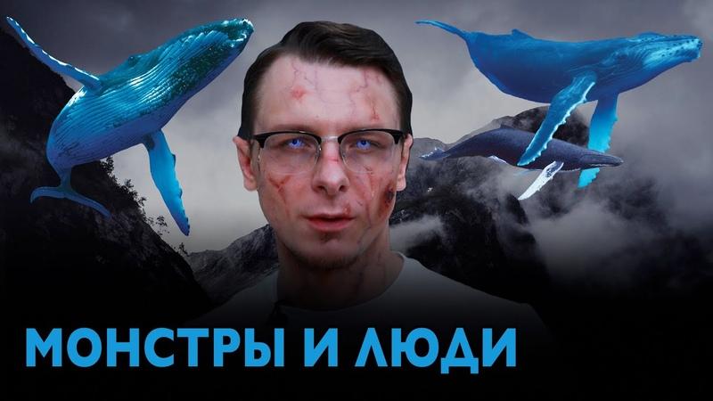 СИНИЙ КИТ И ЖЕЛТАЯ ГАЗЕТА Михаил Пожарский